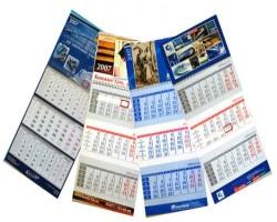 Календарь: с января до января