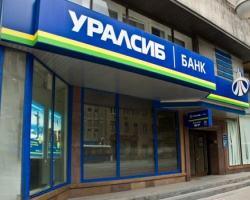 """Личный кабинет ОАО """"Уралсиб Банка"""""""