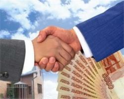 Быстрое получение денег в долг