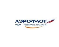 Контакт-центр компании Аэрофлот