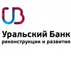 """Контакт-центр банка """"УБРиР"""""""