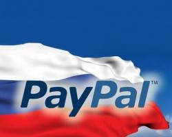 Служба поддержки платежной системы PayPal