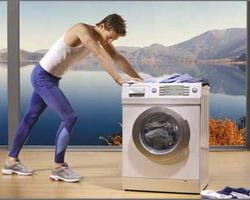 Ремонт стиральных машин через Интернет