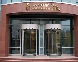 """Услуга """"личный кабинет"""" от банка """"УБРиР"""""""