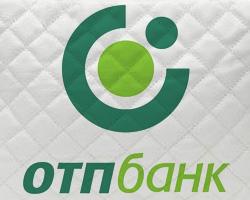 "О контакт-центре ""ОТП Банка"""