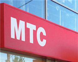 Преимущества тарифа Супер МТС в России