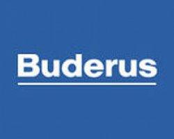 Разновидности котлов отопления Buderus