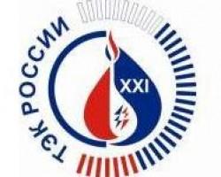 Cправочник компаний ТЭК России
