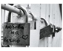 Несколько секретов вечной любви