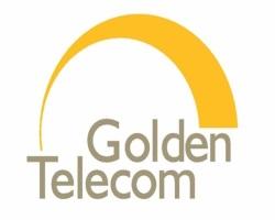 Служба поддержки Годен-Телеком