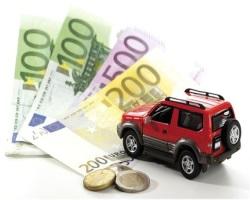 Информация о выкупе автомобилей