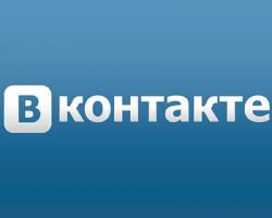 Интерфейс личного кабинета «Вконтакте»