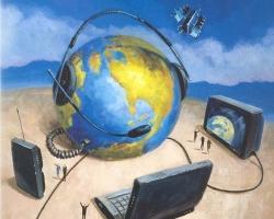 Эффективность информационных войн