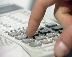 Телефонные горячие линии банков