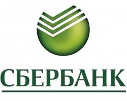 Личный кабинет Сбербанка России