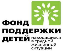 Служба поддержки Фонд поддержки детей