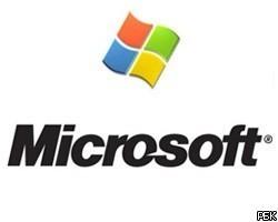Служба поддержки компании Microsoft