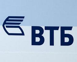 Телефонная служба поддержки банка ВТБ 24
