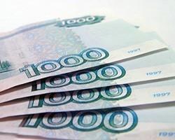Заплати и лови - результат гарантирован