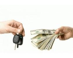 Срочный выкуп автомобиля по выгодной цене