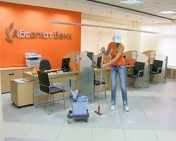 Качественная уборка офисного помещения