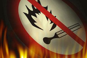 Зачем нужна пожарная безопасность