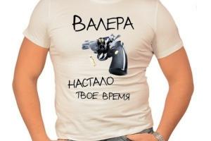 """Товары от магазина """"Футбоголик"""""""
