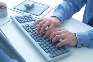 Личный кабинет на сайте и его возможности