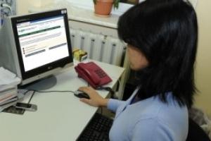 Основы работы с личным кабинетом банка