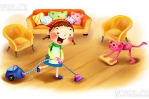 Уборка квартиры без посредников
