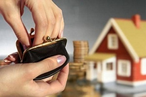 Как купить жилье и при этом сэкономить