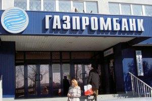 Обзор личного кабинета Газпромбанка