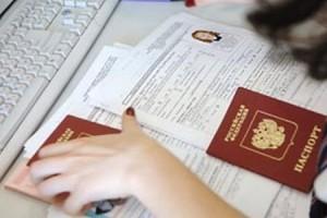 Срочно оформить загранпаспорт на consic.ru