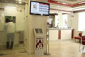 Личный кабинет в банке: надежно и удобно