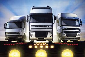 Заказ грузовперевозок в Интернете
