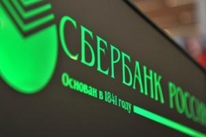 Горячая линия для клиентов Сбербанка