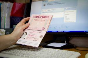 Проверка действительности паспорта