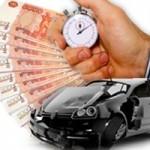 Как продать автомобиль после аварии