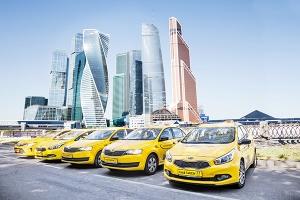Глававтопрокат - отзыв о службе такси
