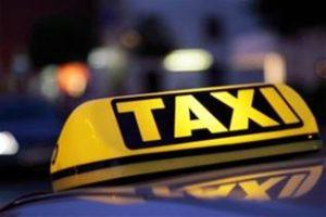 Преимущества междугороднего такси