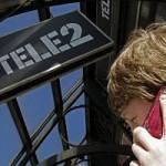Инновации оператора Теле2 в 2018 году