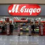 Как оформлен магазин МВидео