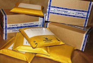 В чём разница между посылкой и бандеролью